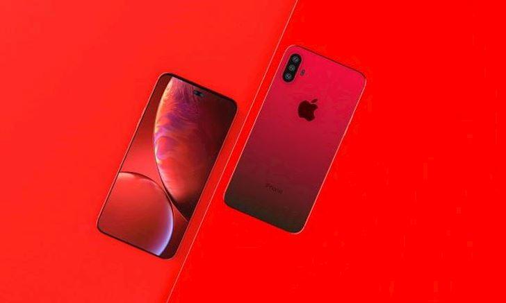 Concept iPhone  XL