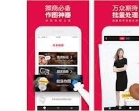 Cách tải ứng dụng Tian Tian Xiang Shang dễ dàng trong 3 nốt nhạc