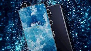Nokia chuẩn bị ra điện thoại mới, vừa rò rỉ toàn bộ cấu hình