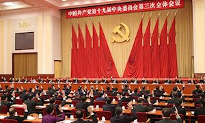 Quan sát gì tại hội nghị 4 của Đảng Cộng sản Trung Quốc?