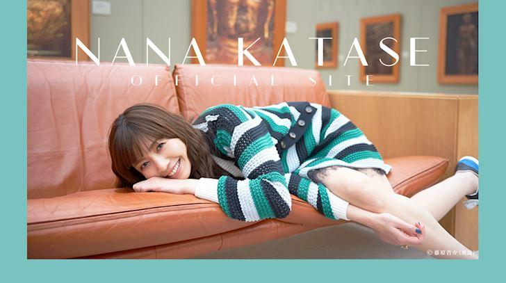 katase-nana-man-ma-qua-nam-thang-anh-4