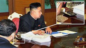 Nghi vấn ông Kim Jong-un xài điện thoại hTC