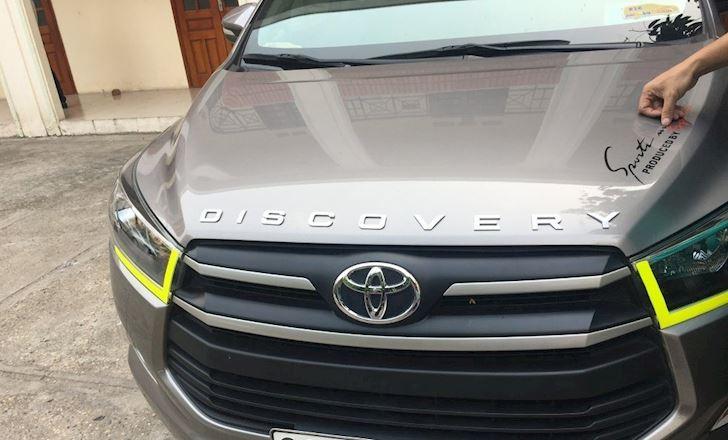 chu-discovery