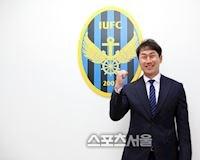 CHÍNH THỨC: Học trò cũ Park Hang-seo làm thầy Công Phượng