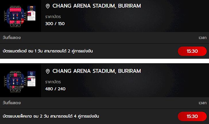king-cup-2019-ve-tran-thai-lan-vs-viet-nam-re-bat-ngo-hinh 1