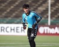 Thủ môn Bùi Tiến Dũng chơi bình thường ở trận ra mắt Hà Nội FC