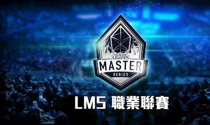 LMS – Giải đấu đầy ân oán với LMHT Việt Nam