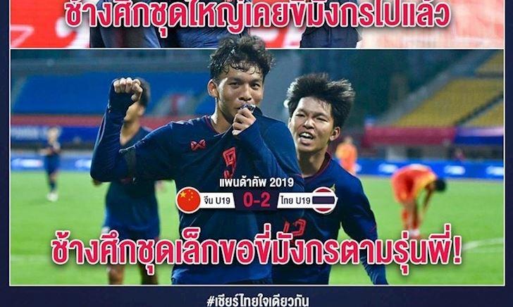 Vì 'Karius', bóng đá Trung Quốc bị Thái Lan trêu ghẹo