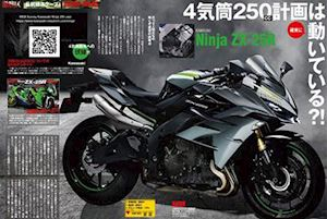Kawasaki thổi hồn mới cho xe 250cc