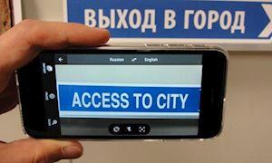 Dịch tiếng Việt bằng chụp ảnh Google Translate, dẹp tan rào cản ngôn ngữ