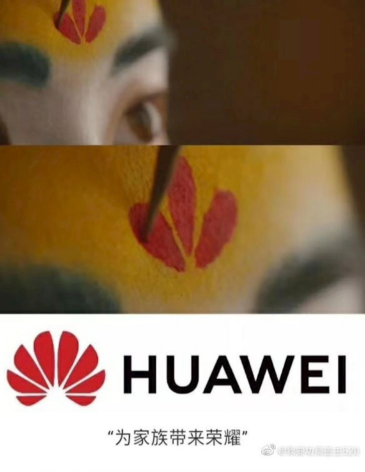 Logo Huawei tren tran Hoa Moc Lan trong trailer phim moi 2