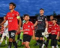 Chủ sở hữu Man City muốn mua đội bóng của Đặng Văn Lâm