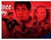 Tuyển Thái Lan đẩy tiền vệ trụ lên đá trung phong