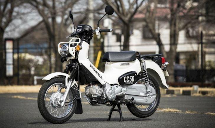 Honda Cub 50cc chính hãng giá ngang SH khi về Việt Nam