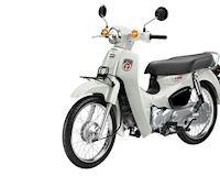 Honda Super Cub 110 2020 hồi sinh lại với động cơ thông minh