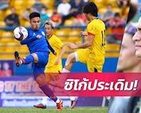 CĐV Thái Lan kéo nhau đi xem Kiatisak dẫn HAGL, bỏ bê tuyển quốc gia