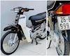 Honda Dream Việt đời cuối có giá trị gần 400 triệu đồng