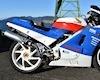 Một trong những mẫu mô tô 1 gắp đầu tiên - Honda VFR400R NC24