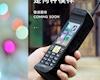 Nhà sản xuất điện thoại Trung Quốc đang có ý định hồi sinh chiếc điện thoại giống mẫu Motorola Dynatac cổ điển