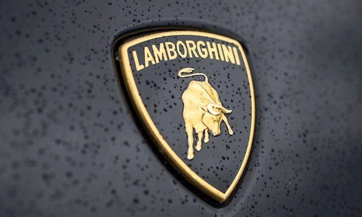 Những mẫu xe đặc biệt nhất của Lamborghini, ít anh em có thể biết