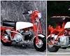 Những mẫu Honda Monkey huyền thoại đầu tiên, đã tồn tại 60 năm
